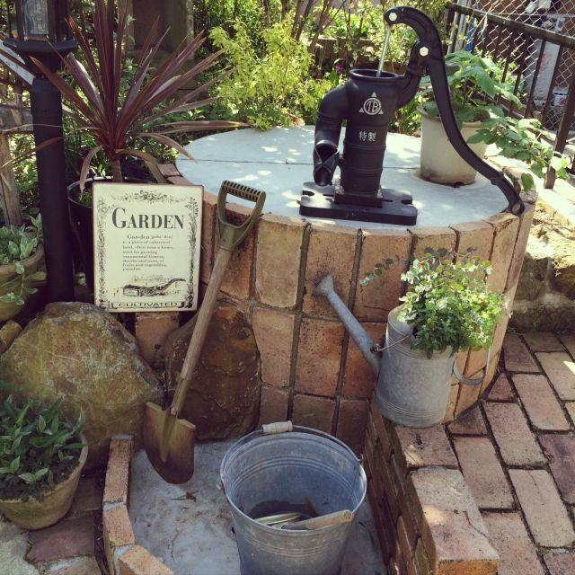 fukumayuさんの、井戸ポンプ,ガーデン,井戸,玄関/入り口,のお部屋写真