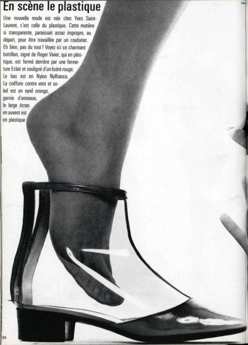 1960s Roger Vivier for YSL clear plastic ankle boots