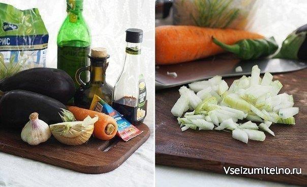 РИС С БАКЛАЖАНОМ И ТОМАТАМИ    Ингредиенты:  На 4 порции    2 баклажана  1 средняя луковица  3-4 зубчика чеснока  1 крупный томат  1 морковь  1 чили  3 ст.л. соевого соуса  1 ст.л. бальзамического уксуса  1 ст.л. оливкового масла  1 стакан риса  2 стакана воды  2 ст.л. томатной пасты  пучок зелени  1/2 ч.л. пряных трав по своему усмотрению    Лук, чили и морковь довольно мелко нарезать. Чеснок искрошить.  Баклажаны нарезать средним кубиком.  В сотейник сложить лук, чеснок, морковь и чили…