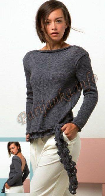 Пуловер с вырезом на спине (ж) 56*218 FAM №4850
