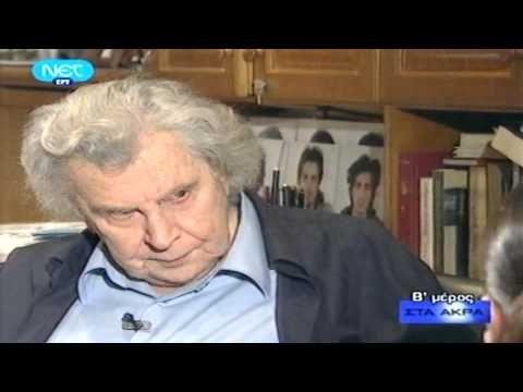 ▶ (2/5) Μίκης Θεοδωράκης ~ Στα άκρα (Συνέντευξη 2010) - YouTube