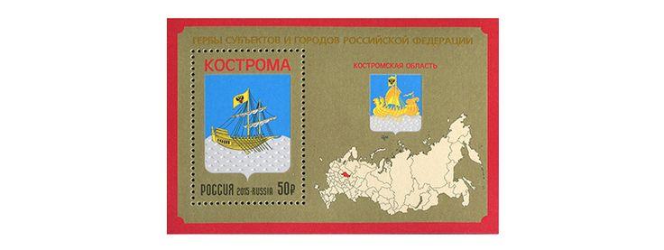COLLECTORZPEDIA Coat of Arms: Kostroma Region