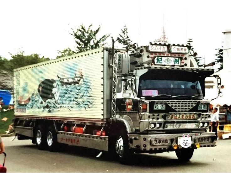 ゑびす丸 #日野KF #和歌山の名車 #1985年