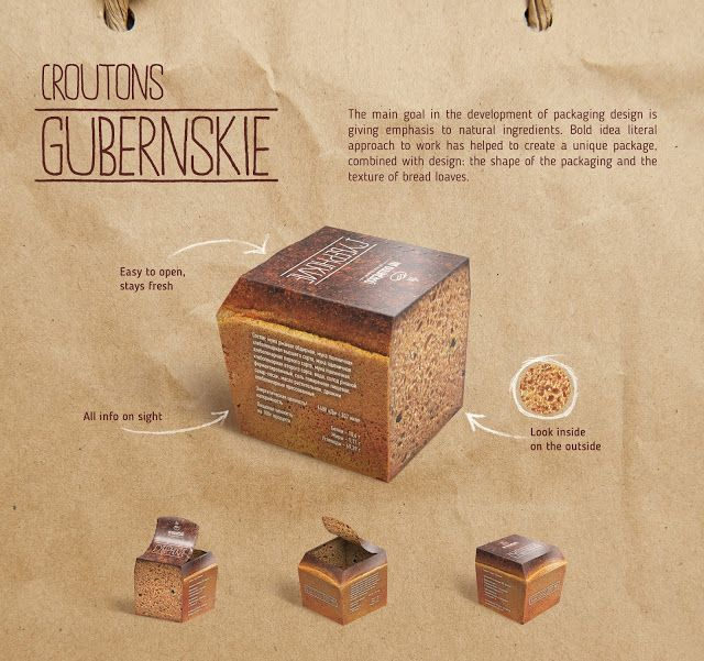 Grenki on Packaging of the World - Creative Package Design Gallery