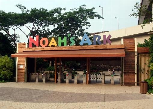 NOAH'S ARK (MA WAN PARK) - Hong Kong The Noah's themed hotel and theme park in HK, pretty cool