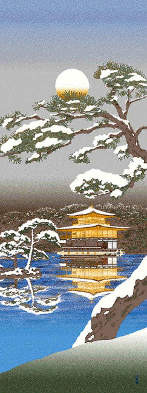 Japanese Tenugui cotton towel fabric. Winter Kyoto / Temple of the Golden Pavilion design. High quality tenugui fabrics made of soft 100% cotton cloth and hand dyed by Japanese master dyers. [ H o w T o U s e ] * towel * washcloth * dishcloth * headband / bandanna * scarf * wall hanging (like a painting or textile) * wrapping * place mat * table runner / center piece * book jacket, and... MORE! Enjoy your own unique way! [ M a t e r i a l ] Cotton 100% [ D i m e n s i o n s ...