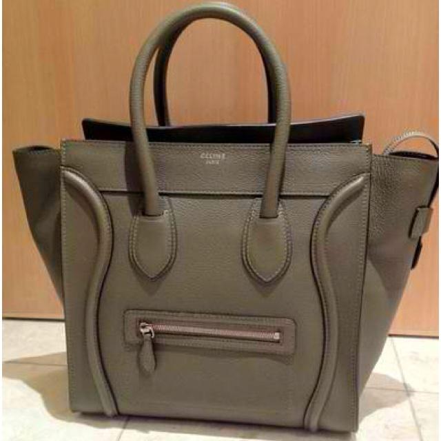 best replica celine bags - Celine purse... Can I have it please?????hahahah | Purses ...