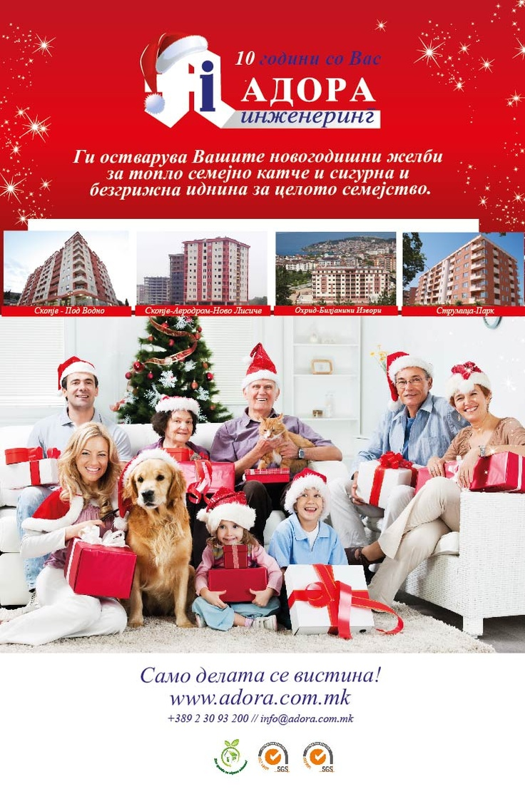 Christmas Print Ad, client: Adora Inzenering