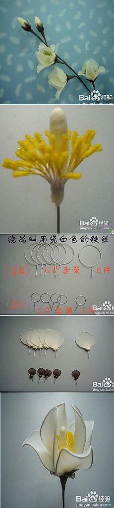 (+1) - Цветы из капрона, МК китайской рукодельницы Ву Чуан-до | СВОИМИ РУКАМИ