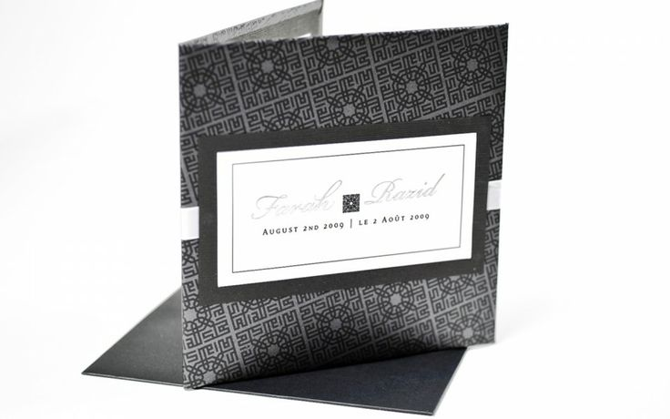 Luxury Wedding Invitation: a hardcover folio with a custom cultural pattern in black and white, for the wedding of TV anchor Farah Nasser. www.palettera.ca