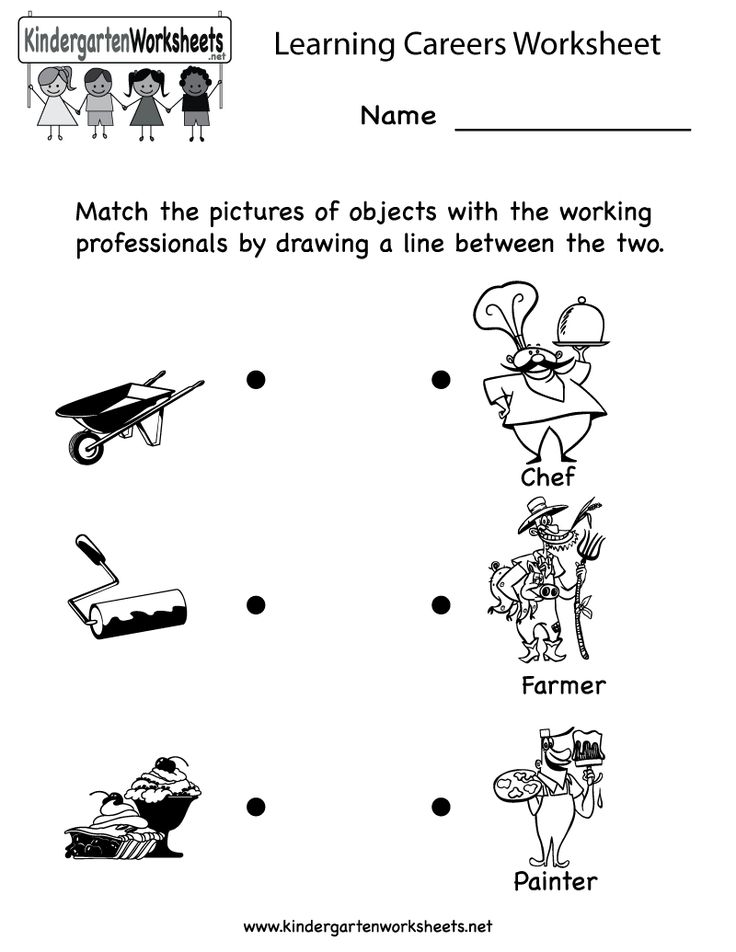 Kindergarten Learning Careers Worksheet Printable. Can also use with iPad!