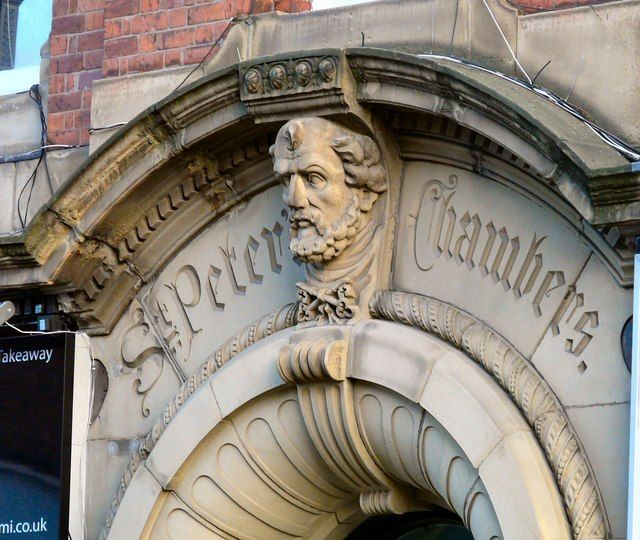 Entrance detail: St Peter's Chambers