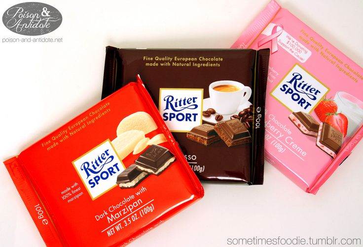 Ritter Sport, in Marzipan, Espresso, and Strawberry Creme - Target    Coming up first are these Ritter Sport bars. I grabbed a few that looked interesting. I LOVE marzipan and anything Almond. So that was a must-try. Strawberry anything is always hit or miss. I am excited to see if this will be yummy and refreshing, or icky and chemical.  Espresso is more of a trial to see if it is something my coffee addicted boyfriend would like. (I hope it's good!)  Reviews on these coming up this week…