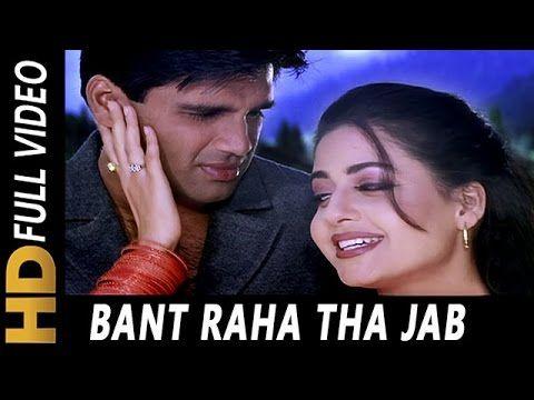 Bant Raha Tha Jab Khuda | Udit Narayan, Alka Yagnik, Shankar Mahadevan| Bade Dilwala 1999 Songs - YouTube
