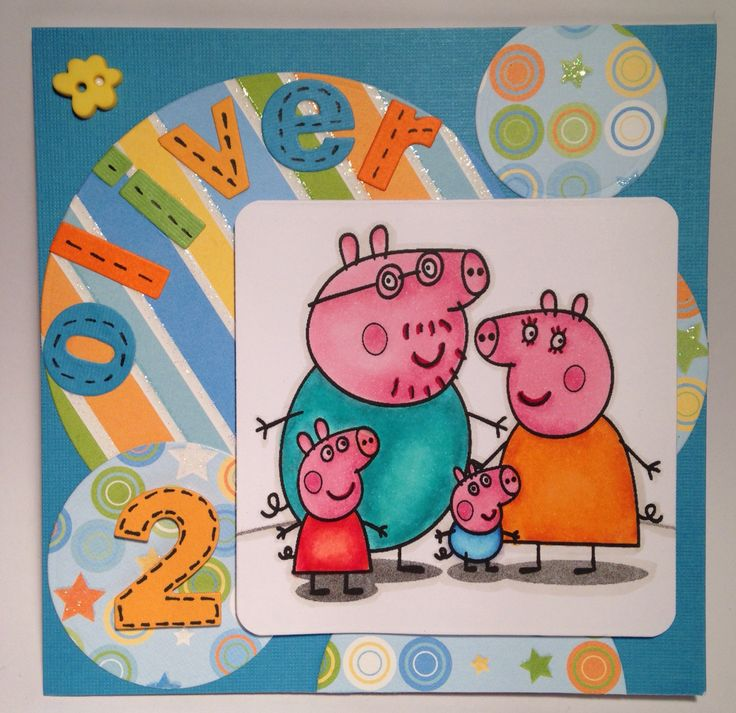 A lovely and bright 2 year olds birthday card. Hand coloured.