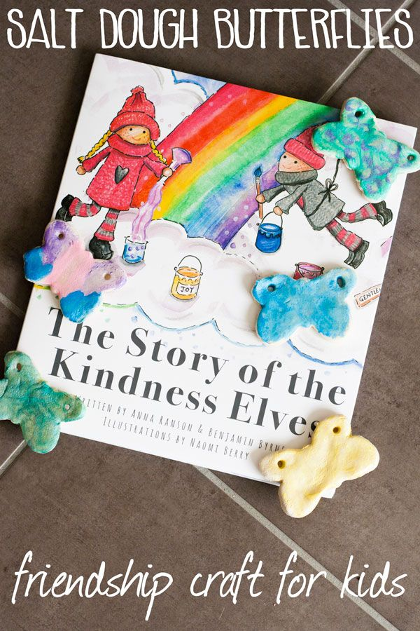 Simple Salt Dough Butterfly Craft to make with friends as a kindness activity that is ideal for Summer play dates and rainy days.