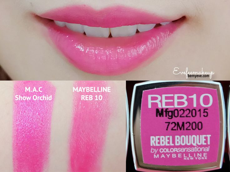 MAYBELLINE Color Sensational REBEL BOUQUET lipstick in ...
