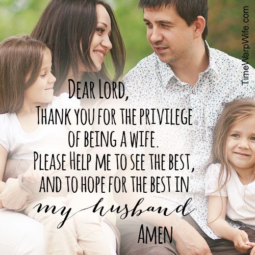 "Best Husband And Wife: ""Dear Lord, Thank You For The Privilege Of Being A Wife"
