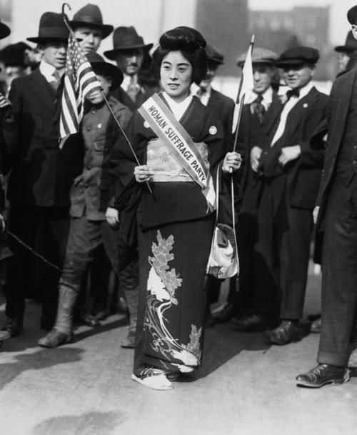 Komako Kimura, a prominent Japanese suffragist, at the women's right to vote march on Fifth Avenue in New York City. October 23,1917
