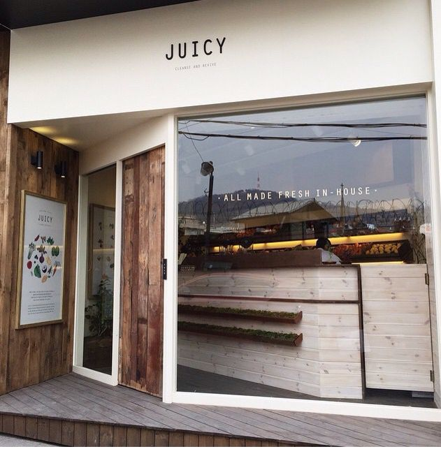 Best 25 juice store ideas on pinterest store front for Shop front design ideas