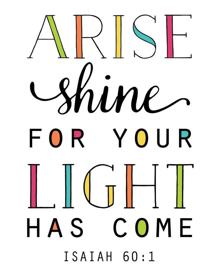 Arise Shine Lyrics & Chords | WeAreWorship USA