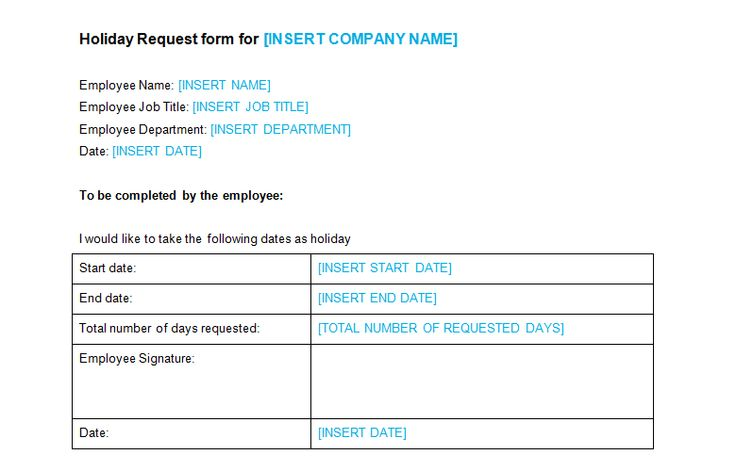Holiday Request Form Hr Personnel Forms Filerx Com Best Request Off