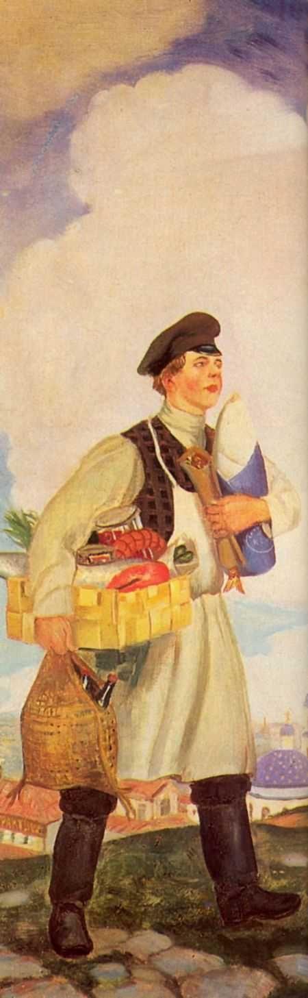 Boris Kustodiev [1878-1927]