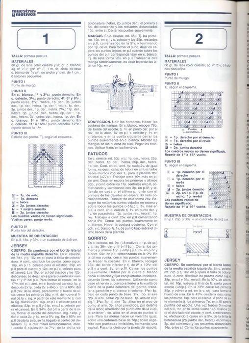 98445153_1A.jpg (508×699)