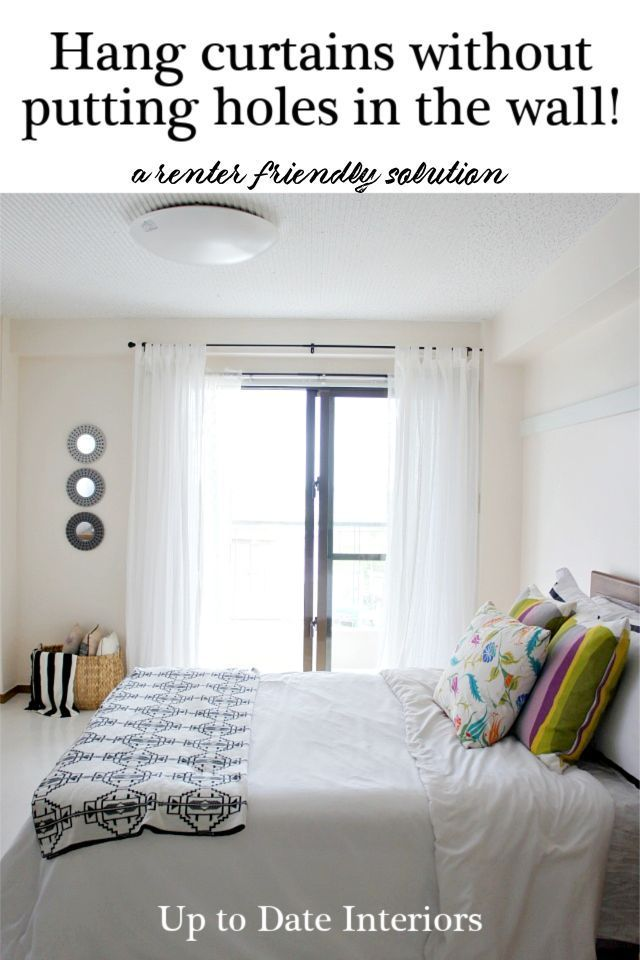 How To Hang Curtains Without Putting Holes In The Wall In 2020