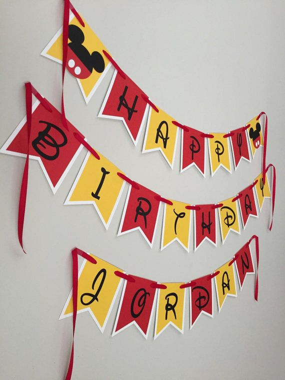 Mickey Mouse Happy Birthday Banner Mickey Birthday by PhasesOfLove