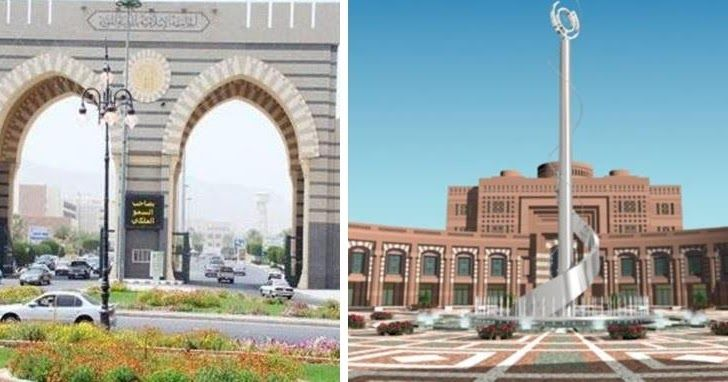 للمواطنين والمواطنات طرح عدد من الوظائف الأكاديمية والصحية بالجامعة الإسلامية وجامعة طيبة أعلنت الجامعة الإسلامية بالمدينة وظا House Styles Mansions House