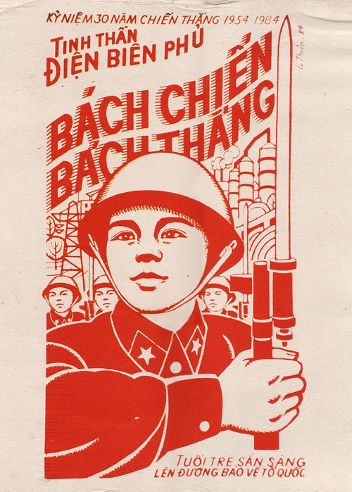 The Dien Bien spirit is invincible. The Youth are ready to protect the Nation || A reminder of The Battle of Dien Bien Phu, the climactic confrontation of the First Indochina War.