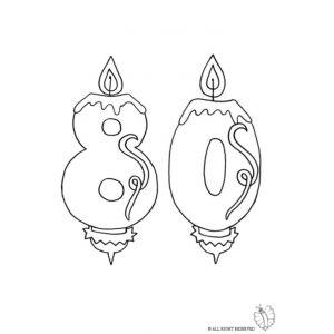 Disegno di Ottanta Anni Candeline Compleanno da colorare