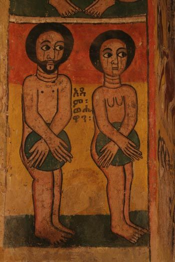 Egyptians, E-thi-o'-pi-ans, Nubians and Hebrews are the Same Ethnic People: NILE VALLEY: North Africa / Sahara / Horn of Africa and West Asia.. « Billy Gambéla ጋምበላ ። Afri-Asiatic Anthropology Blog.