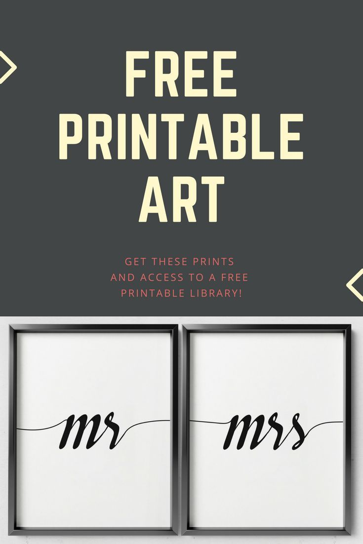 FREE printable wall art! These designs + access to the