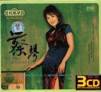 Tsai Chin (Cai Qin): Just Like Your Tenderness (3 CDs) - (WYJ3)