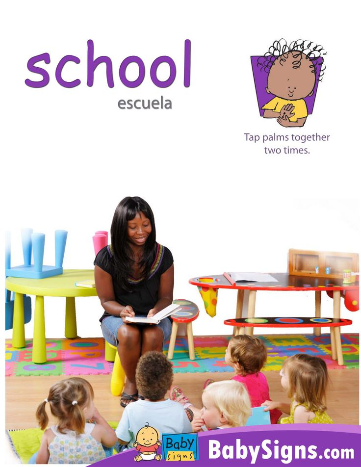 Sign of the Week:  School!  It is the Back-to-School season and the requests for the sign for SCHOOL are flooding in!  Is your little one going to SCHOOL or are older siblings going to SCHOOL? Now is a great time to introduce the sign, SCHOOL!   http://www.babysignandplay.com