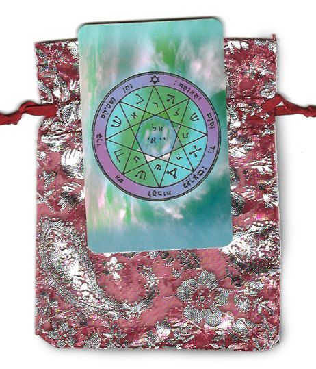 Pocket-Size Kabbalistic Amulet with King Solomon Seal for