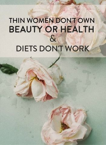Can you be fat and healthy? Or fat and beautiful? #BodyPositivity #Feminism #AllWomenAreBeautiful