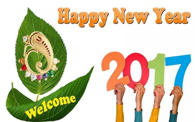 happy-new-year-wallpaper-2017-and-happy-new-year-images-2017-happy-new-year-wallpaper-2017-happy-new-year-images-2017-1