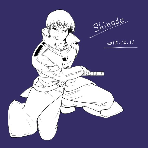 I don't know why there isn't Shinoda art
