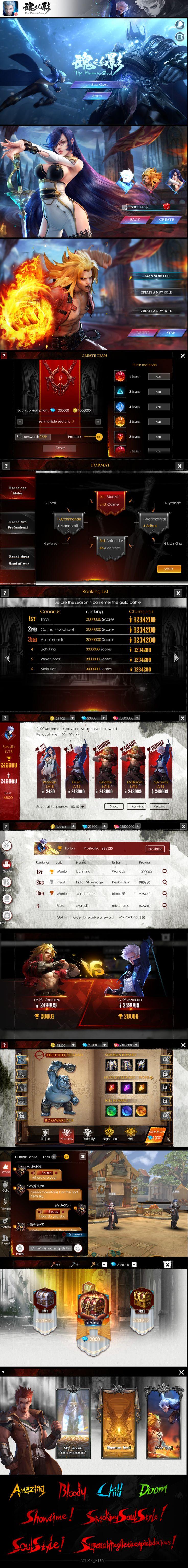 原创作品:《The Phantom Soul》(魂之幻影) NetEase Inc.