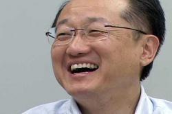 Physician- Jim Yong Kim