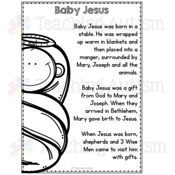 Christmas Nativity Reading Comprehension Passages and