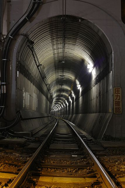 Railway tunnel in Tokyo, Japan