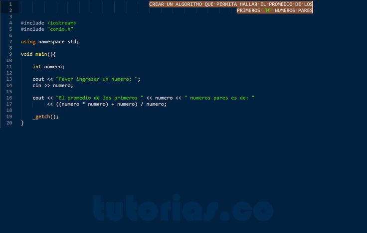 http://tutorias.co/operadores-visual-c-promedio-de-numeros-pares/