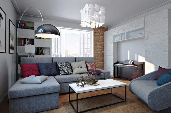 гостиная в современном оформлении квартиры