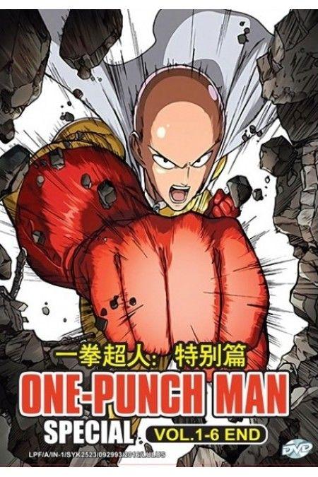 One Punch Man Special / Wanpanman Vol.1-6End Anime DVD