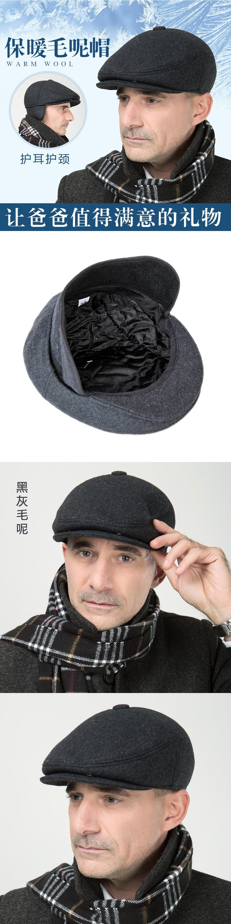 Elder Man Winter Warm Baseball Hat Male Fashion Fur Earmuffs Cap Father Peaked Cap Quinquagenarian Earmuffs Hat B-7378