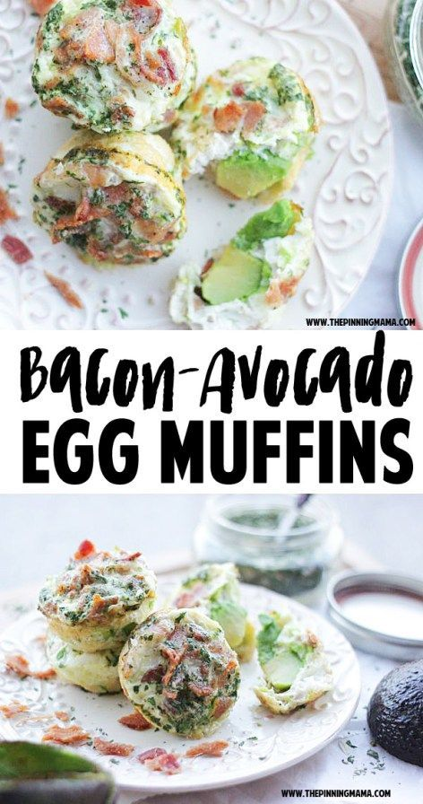 Bacon Ranch Avocado Egg Muffin recipe - These are a breakfast that is delicious and PACKED FULL of FLAVOR!  Great anytime and freezer friendly so you can make a big batch and have breakfast all week! They are also Paleo, Whole30, gluten free, dairy free, and really yummy and husband approved even if you are not on a diet!